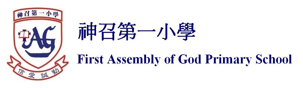 http://pskg.faog.org.hk/ps/pic/logo3.jpg